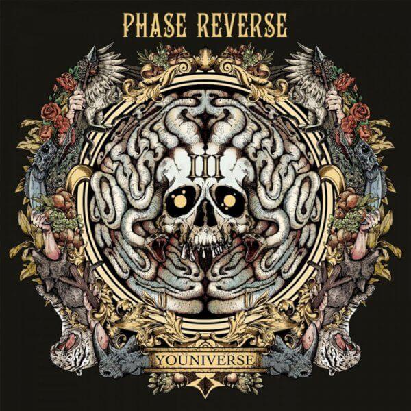 Phase III: Youniverse (Digipack CD)_img